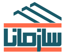سازمانا، سامانه آنلاین خدمات مهندسی ساختمان